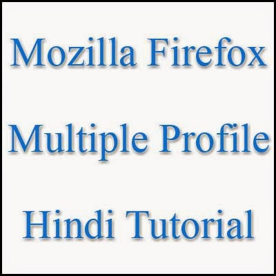 Multiple-firefox-user-profile-hindi-tutorial
