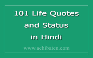 101 Life Quotes and Status in Hindi