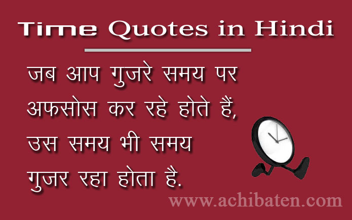 hindi story based on proverbs Where can i get any hindi stories based on any hindi proverbs plz help me fast,i  have got assignment to complete in two days.