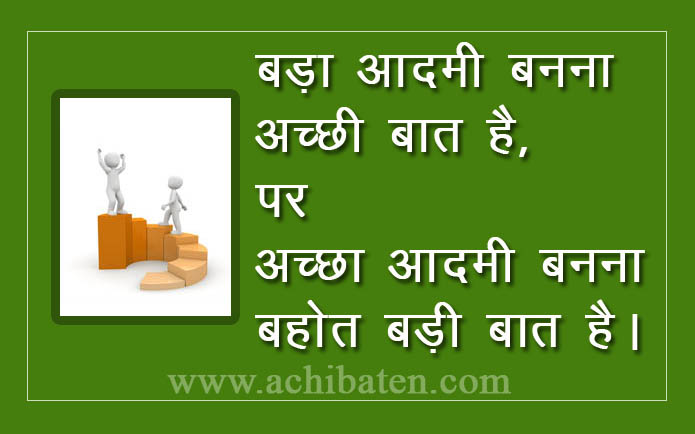 life hindi quotes with images