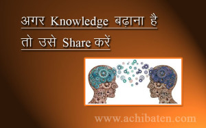 How to multiple Knowledge