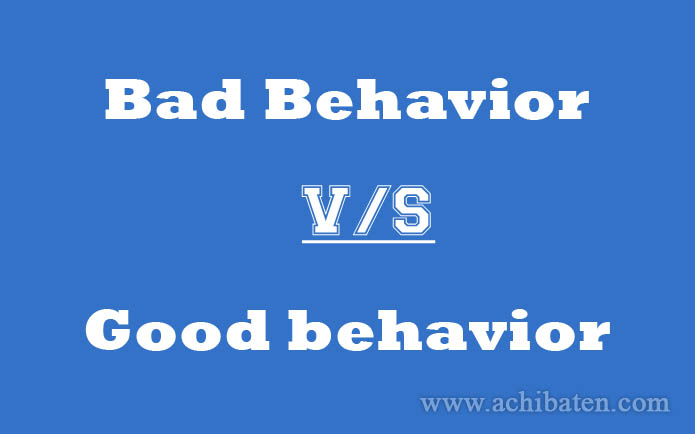 Bad behavior से Good behavior तक