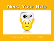 Need Your Help For AchiBaten.Com